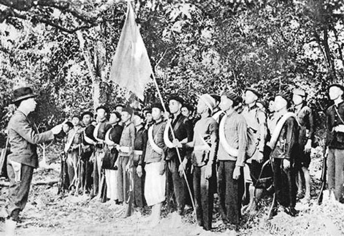 Đội Việt Nam giải phóng quân