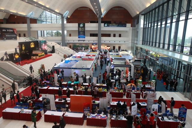 khu triển lãm trung tâm hội nghị quốc gia