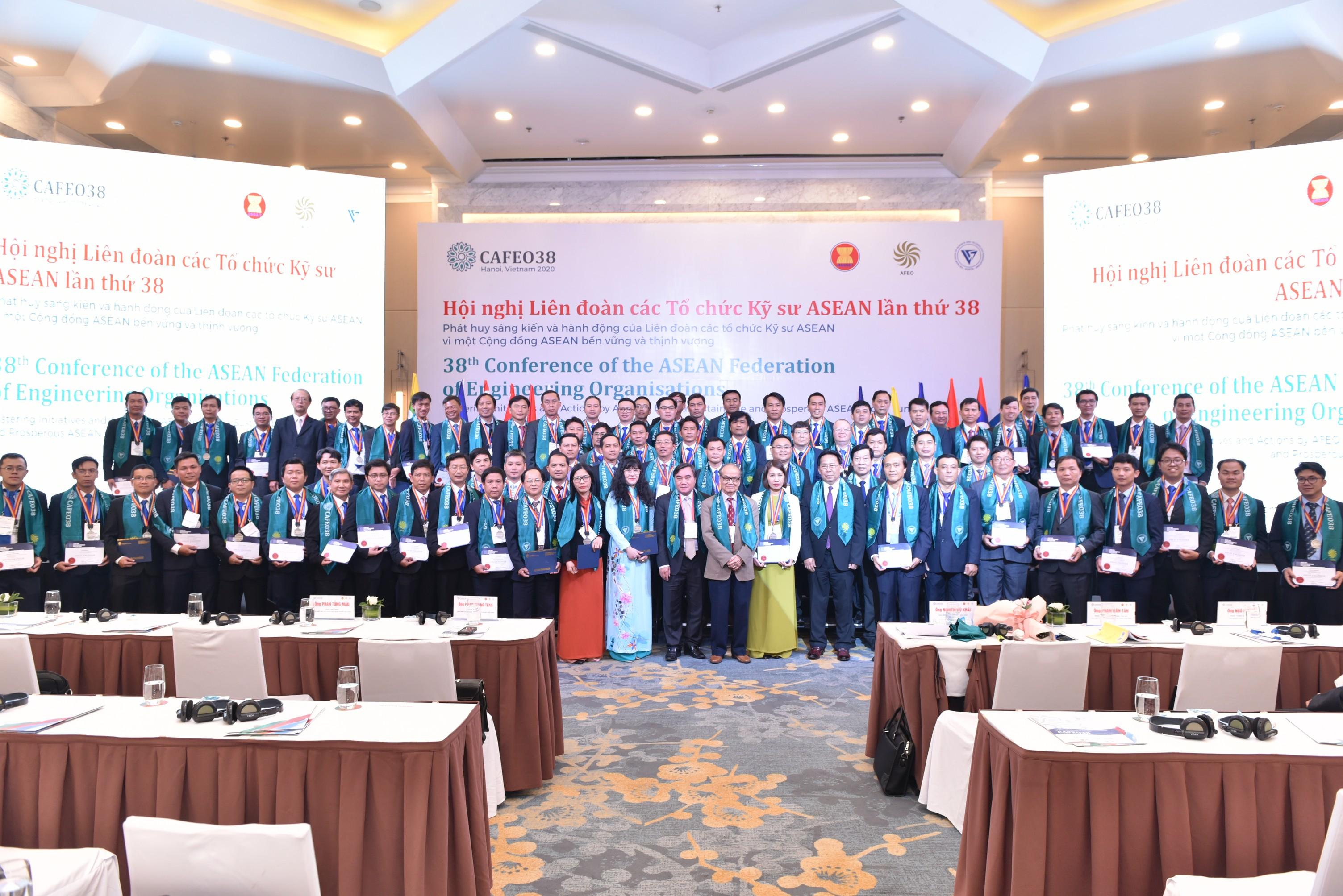 Hội nghị Liên đoàn các tổ chức kỹ sư ASEAN lần thứ 38 (CAFEO 38)